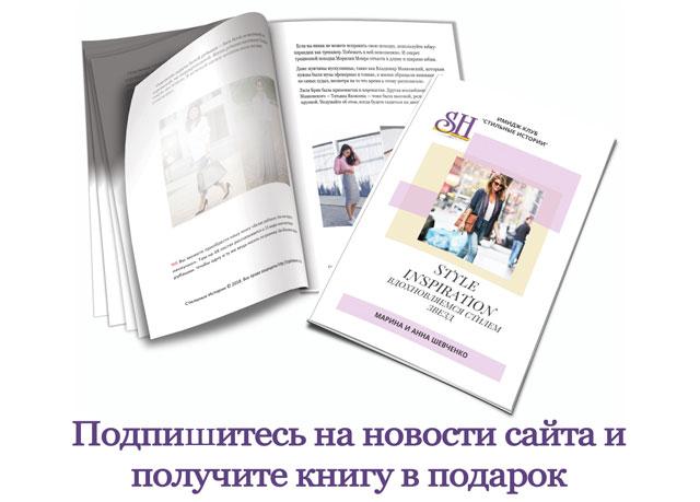 Book-2021