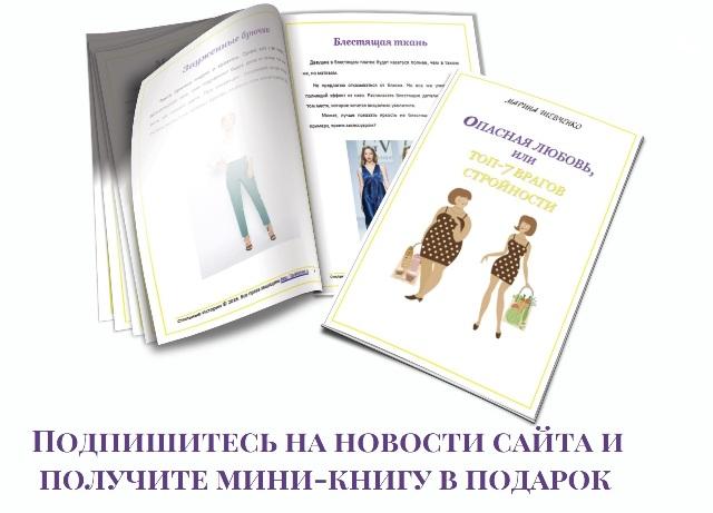 Book640
